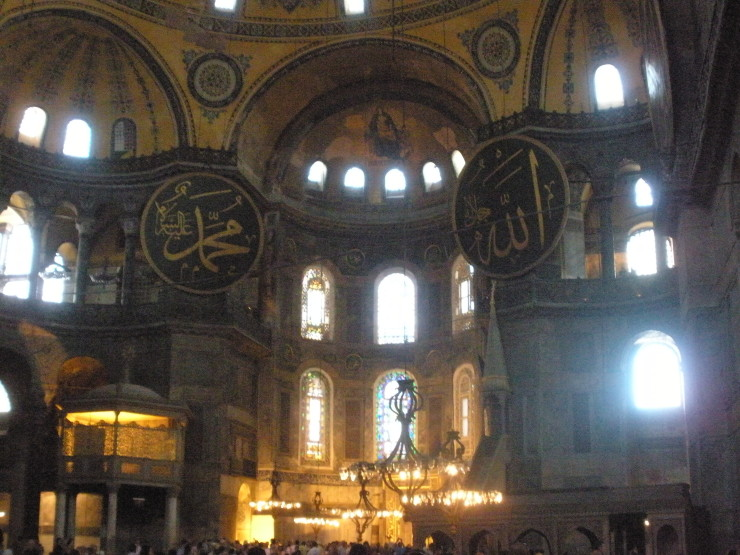 One Day in Istanbul - Hagia Sophia Mihrab