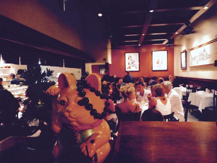 Sansei Suchi Restaurant in Maui