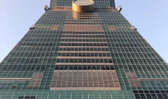 Taipei 101 seen from the ground.