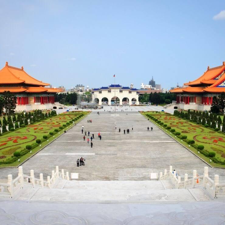 View From Chiang Kai-Shek Memorial Hall in Taipei